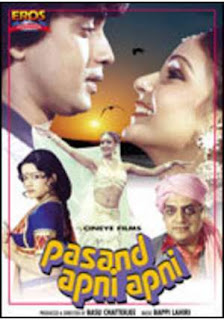 Pasand Apni Apni 1983 Hindi Movie Watch Online