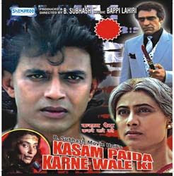 Kasam Paida Karne Wale Ki (1984) - Hindi Movie