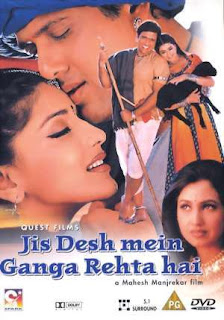 Jis Desh Mein Ganga Rehta Hai 2000 Hindi Movie Watch Online