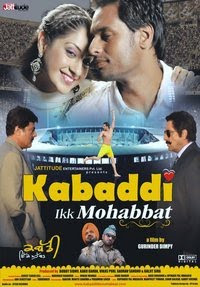 Kabaddi Ikk Mohabbat (2010) - Punjabi Movie