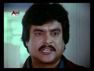 Thayigobba Tharle Maga (1989) - Kannada Movie