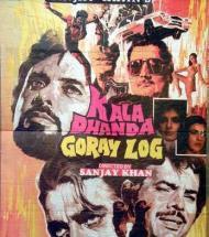 Kala Dhanda Goray Log (1986) - Hindi Movie
