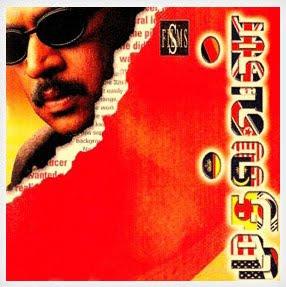 Muthalvan (1999) - Tamil Movie