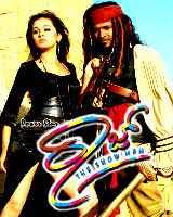 Raaj - The Showman (2009) - Kannada Movie