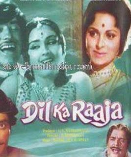 Dil Ka Raaja (1972) - Hindi Movie