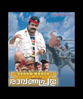 Ravanaprabhu (2001)