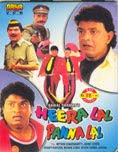 Heera Lal Panna Lal (1999) - Hindi Movie