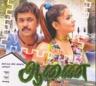 Aanai 2005 Tamil Movie Watch Online