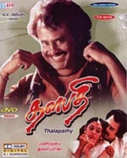 Thalapathi 1991 Tamil Movie Watch Online