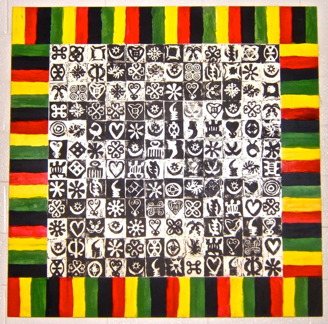 The Adinkra Symbols Queen Nzinga Maxwell