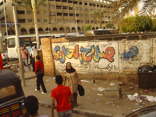 Egypt Right Just Before the Conflict pictures photos