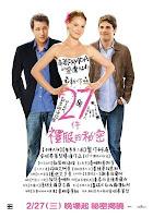 《27件禮服的祕密》海報