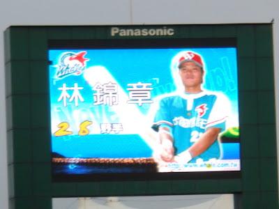 林錦章在大螢幕上的照片