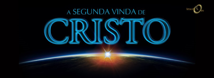 segundo Cristo