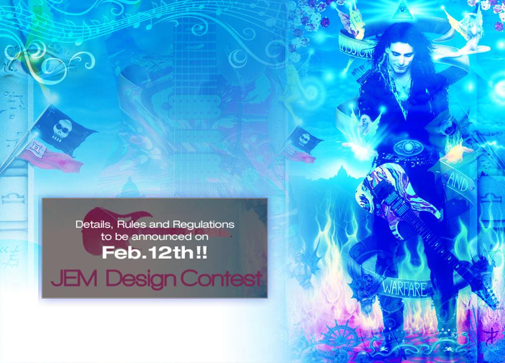 Jem Design Contest