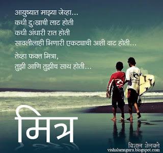 vishal sms guru sms guru vishal vishal sms collection