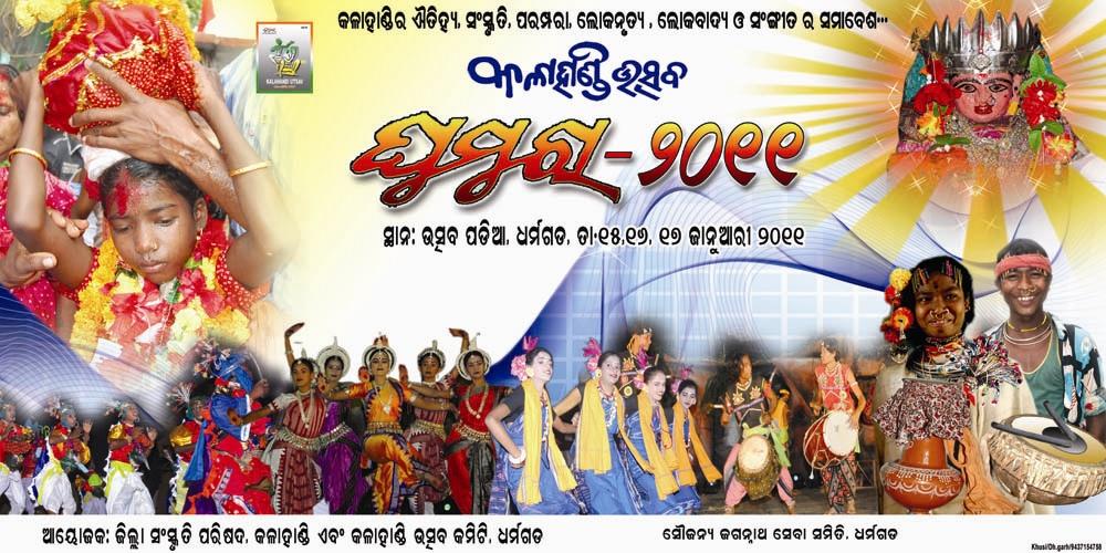 slow guns of swami vivekananda
