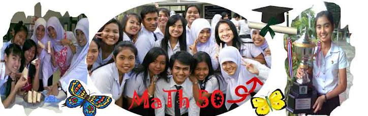 DJ Aum  MaTh 50