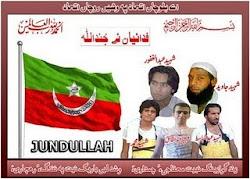 شهید بزرگ اسلام رهبر انقلاب بلوچستان