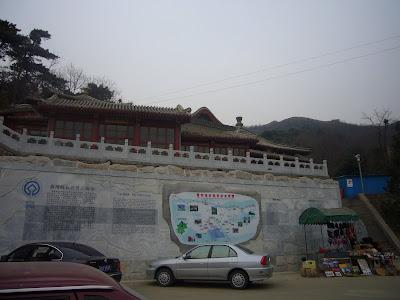 My Chinese Adventure – Part Two B (Beijing)