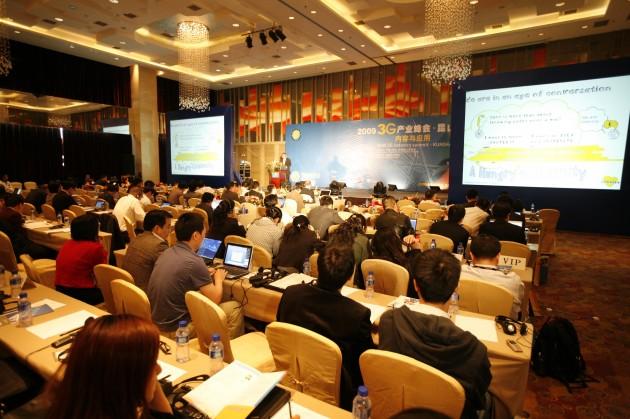 [3g_industry_summit_kunshan-630x419.jpg]