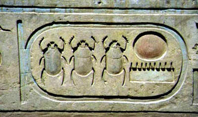 cartucho real egipcio
