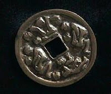 Chinese Good Luck Coin w/sex positions