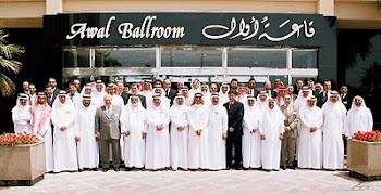 الاجتماع التأسيسي لجمعية رأس المال الخليجي في البحرين