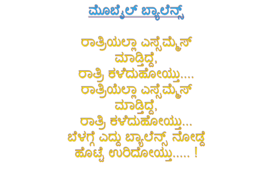 "Search Results for ""Kannada Love Sms Facebook"" – Calendar 2015"
