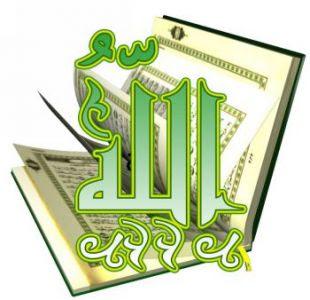all quran mp3