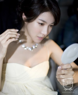 Lee Ji Ah Picture