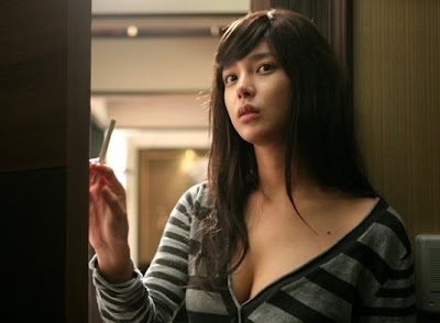 Park Si Yeon Picture