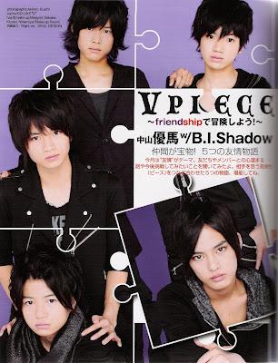 Duet+09-11+Yuma+b.i.+shadow.jpg
