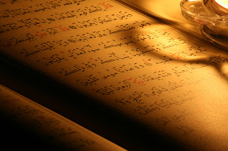 Quran MP3 complete Syeikh Saad Al Ghamidi