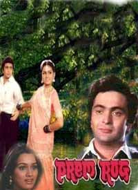 Chweetmasti An All In One Download Website Download Old Songs Collection For Free 1950