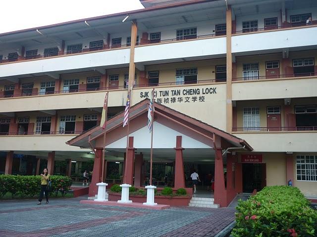 Siew Mai Sjk C Tun Tan Cheng Lock