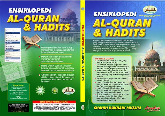 al quran dan al hadits adalah dua buah warisan yang ditinggalkan