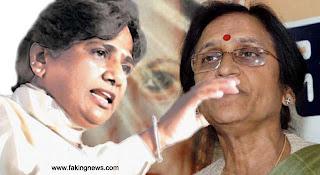 Mayawati vs Rita