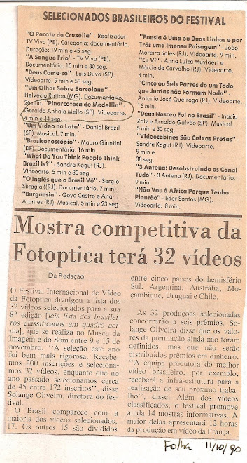 Mostra competitiva da fotoptica terá 32 vídeos.