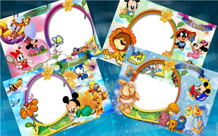 Walt Disney Frames for Photoshop