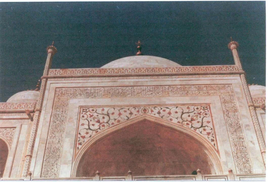 Express: Providing a closer look at the secrets of Taj 2