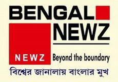 <<<< www.bengalnewz.com >>>>