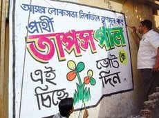Krishnanagar, 14 March :