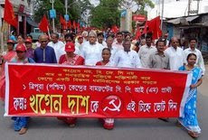 Agartala, 30 March :