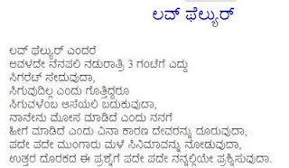 Learn yakshagana online