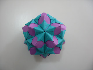 Tomoko Fuse Floral Origami Globes Turquoise and Purple Chrysanthemum Type II