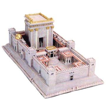 Imagen que representa el templo de Salomón en la Edad Antigua.