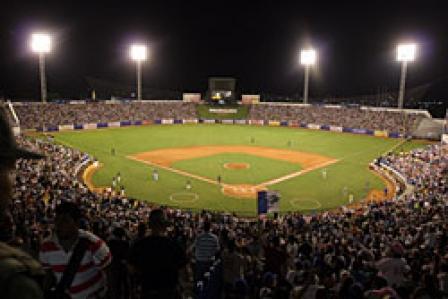 estadio ceiba san felix: