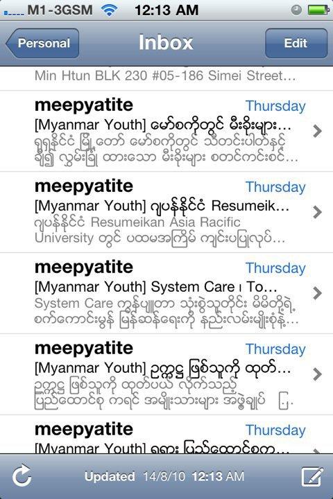 Download zawgyi font for windows