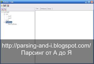 add subnode XML in Delphi result